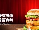 【喂!小堡】加盟官网/加盟费用/项目详情
