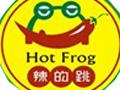 辣的跳牛蛙火锅加盟