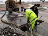 合肥低价疏通下水道/疏通马桶/地漏等管道维修及化粪池清理