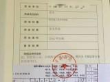 惠州地皮出售园洲镇国土证2500方出售