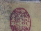 雕版印刷牛郎织女图
