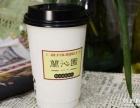 上海港式丝袜加盟蘭沁園米芝莲加盟 加盟蘭沁園丝袜奶茶店培训