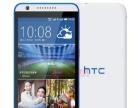 自用HTC手机低价出售