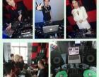 阳江DJ培训学校