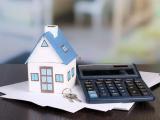无锡房产房屋抵押贷款,一次二次抵押贷款