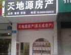 【天成急租】台北不夜城精装楼上下120平1700元