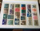 上海宝山区集邮公司 上海宝山区邮票邮品价格