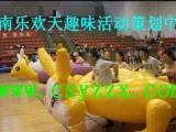 张家界乐欢天迎新春职工趣味运动会、银行趣味运动会