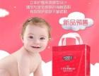 聚米婧氏婴儿纸尿裤尿不湿怎么做代理?靖氏尿不湿代理费多少钱?