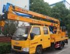 江铃16米高空作业车哪有卖?