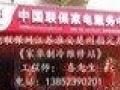 楚州专业水电安装和维修