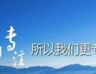 浩丰会计工商注册丨会计代理丨税务咨询丨快速高效办理