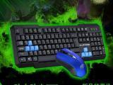 雷技鹰速键鼠有线usb 游戏台式电脑鼠标防水办公键盘鼠标套装