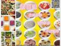 素百味素食快餐加盟,万元创业,整店输出