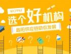 深圳采购培训 注册采购经理CPPM认证培训哪个机构好?