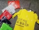 2017新款童装秋装套装批发童装卫衣套装批发韩版连衣裙货源