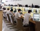 北京靠谱的手机维修培训单位 手机主板维修学习 就到富刚科技