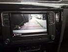合肥速腾加装自动空调原车屏加装倒车影像前雷达电动折叠镜