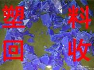 甪直胜浦园区废塑料回收