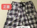 睡裤男,悠闲裤,休闲裤,沙滩裤,中筒裤,孖烟通,中裤