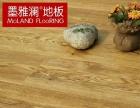 仙居名牌地板专业安装与维修