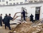 北京專業承重墻切割打孔服務拆除服務