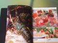 湛江菜谱、皮面菜谱(烫金、UV、激凹、压印、雕刻)