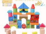 热卖 木丸子100粒数字桶装积木榉木制质儿童益智力积木玩具批发