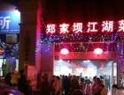 九龙坡区华岩新城龙门阵公 商业街卖场 175平米