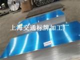 直销铝板铝卷 防锈铝板 花纹铝板 防滑铝板批发厂
