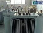 浦江高价回收 电缆线 边角料 空调回收