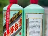 漳州有回收茅台酒回收老酒回收名酒回收整箱茅台的店地址电话
