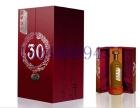 天津彩箱订制厂 酒盒包装设计
