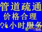 桂林市抽化粪池公司桂林专业清理化粪池公司桂林市政抽化粪池公司