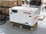 车载汽油发电机,35KW水冷发电机