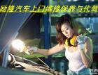 太原24小时汽车刹车维修,凹陷修复,道路救援,电瓶更换