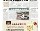 株洲日报清算公告登报电话