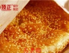 皇中皇大饼的做法 大娘水饺培训网 锅贴煎饺加盟