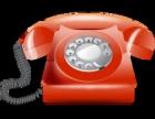 欢迎咨询 贵阳樱雪燃气灶 售后 服务维修电话