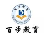 自考-河南科技大学-学制1.5年