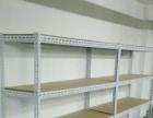 仓储仓库库房货架重型金属五金货架轻中型服装家用置物架