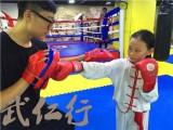 上海里可以学武术 学武术里教的好