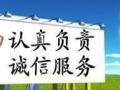莆田学院家教中心-小学家教、初中家教、高中家教