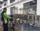提供玻璃水生产设备玻璃水设备防冻液生产设备防冻液