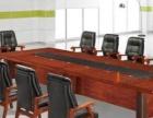 秦皇岛专业高价上门回收公司办公家具