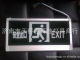 敏华安全出口,安全出口标志灯,安全出口指示灯,应急灯具,