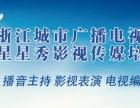 2019年浙江传媒学院摄影摄像考前辅导