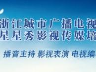2018年暑期浙江传媒学院摄影摄像考前辅导