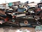 杭州高价废品收购 杭州废旧物资回收