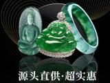 北京如弋轩珠宝